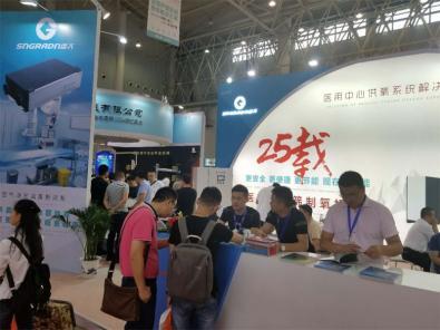 CHCC2018 ,武汉展